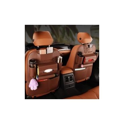 [Brown]1個のカーバッグシートバックオーガナイザー多機能&ポケット収納バッグホルダーレザー