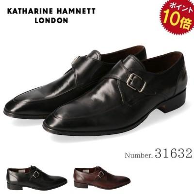 キャサリンハムネットロンドン 31632 ビジネスシューズ ブラック ダークブラウン ベルトデザイン ロングノーズ Uチップ ドレスシューズ 20SS02