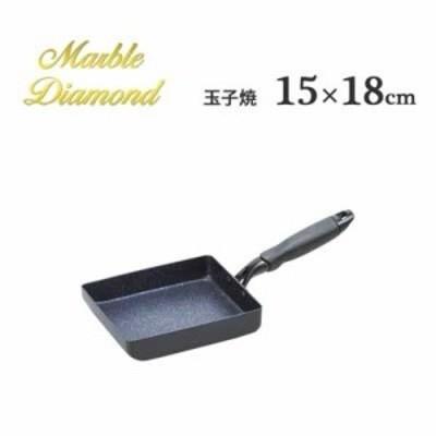 ミッドナイトマーブル IH対応玉子焼15×18cm パール金属 (HB-5115)