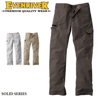 イーブンリバー ソリッドカーゴパンツ ERX-102 EVENRIVER【春夏】ズボン 作業着 作業服