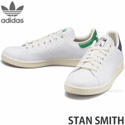 アディダス オリジナルス STAN SMITH カラー:クリームホワイト/フットウェアホワイト/カレッジネイビー