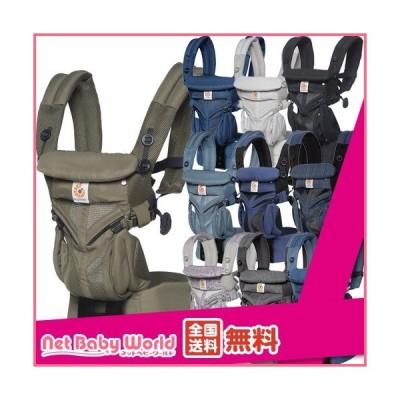 (購入特典付き)エルゴ オムニ OMNI360 クールエアー +サッキングパッド ( 1セット )/ エルゴベビー ( 抱っこ紐 スリング )