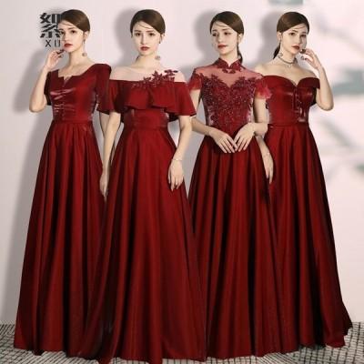 ロングドレス 演奏会 パーティードレス 結婚式 ドレス ウェディングドレス 花嫁 パーティドレス ロング 二次会 ドレス お呼ばれ ピアノ 発表会