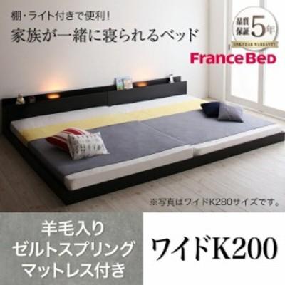 ベッドフレーム ベッド マットレス付き 大型モダンフロアベッド 羊毛入りゼルトスプリングマットレス付き ワイドK200