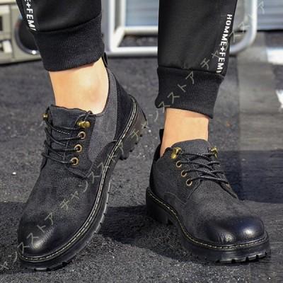 マーティンブーツ レースアップブーツ メンズ ローカット ビジネスシューズ ドレスブーツ ワークブーツ 幅広 通気 防滑 防寒 履きやすい ブーツ 革靴 仕事靴