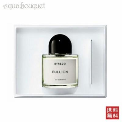 【お取り寄せ注文】バイレード ブリオン オードパルファム 100ml BYREDO PARFUMS BULLION EDP [8209]