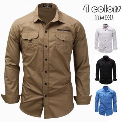 シャツ メンズ おしゃれ カジュアルシャツ ワイシャツ 春秋 無地 刺繍 長袖 ボタンダウン 大きいサイズ オープンカラーシャツ 開襟シャツ トップス アウター 4色