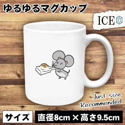 おもち ねずみ おもしろ マグカップ コップ 陶器 可愛い かわいい 白 シンプル かわいい カッコイイ シュール 面白い ジョーク ゆるい プレゼント プレゼント ギ