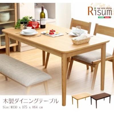 ダイニングテーブル単品(幅130cm) ナチュラルロータイプ 木製アッシュ材 Risum-リスム-