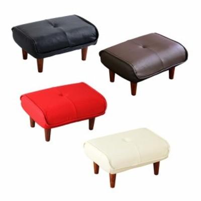 オットマン チェア スツール 足置き 椅子 コンパクト 小さめ ミニ おしゃれ 北欧 安い カフェ リビング 座椅子 低い ローソファ ローソフ