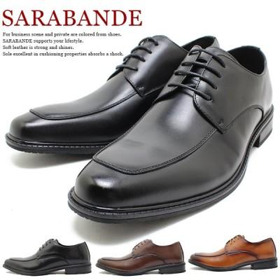 SARABANDE/サラバンド 6914 日本製本革ビジネスシューズ Uチップ 衝撃吸収/外羽/革靴/仕事用/メンズ/大きいサイズ対応 28.0cmまで/キングサイズ/5%OFFセール