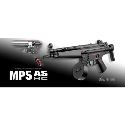 【東京マルイ】H&K MP5A5 HC【ハイサイクルカスタム】