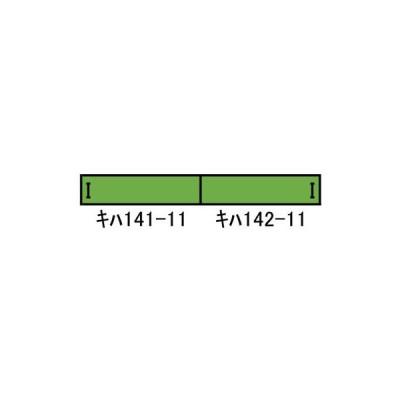 30222 JR北海道キハ141形/キハ142形 新塗装 増結2両編成セット(動力無し)(再販)[グリーンマックス]《発売済・在庫品》