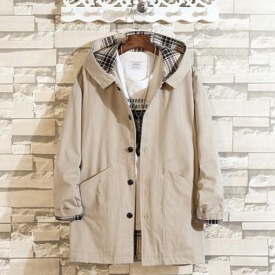 大きいサイズ コート ロングジャケット マウンテンパーカー メンズ コート フード付き Pコート ファッション 切替 3色