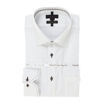 綿100% 形態安定 スリムフィットワイドカラー長袖モードデザインビジネスドレスシャツ/ワイシャツ