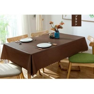 テーブルクロス テーブルカバー PVC製 防水 撥水加工 耐熱 汚れ防止 手入れ簡単 インテリア用品 多用途 4色選択