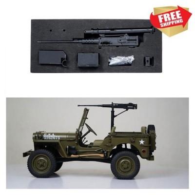 RCラジオコントロールカーFMS 1:6 1941メガバイトスケーラーC1089ロック趣味クライマー重機関銃装飾オプションアップグレード部品