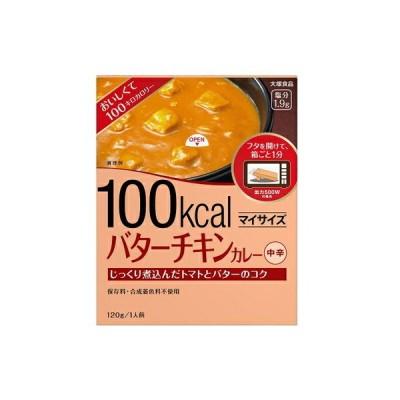 大塚食品 マイサイズバターチキンカレー120g×10個