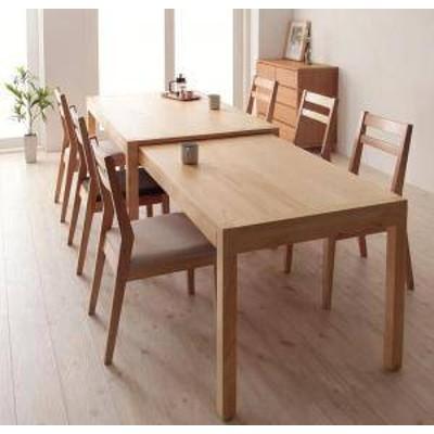 ダイニングテーブルセット 6人用 椅子 おしゃれ 伸縮式 伸長式 安い 北欧 食卓 7点 ( 机+チェア6脚 ) 幅135-235 デザイナーズ クール ス