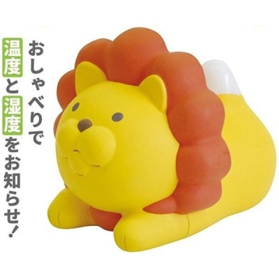 ハシートップイン おしゃべり温湿度計ライオン(イエロー)EX-2984