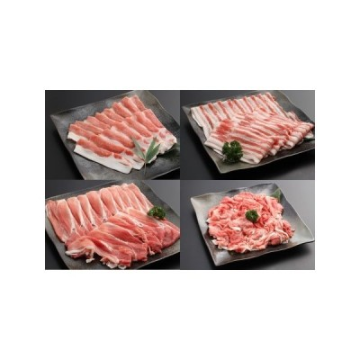 ふるさと納税 K043◇金猪豚[淡路いのぶた]4部位まるごとセット(計2kg) 兵庫県洲本市