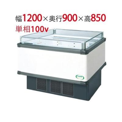 業務用アイランドタイプショーケース IMC-45RGFSAX 幅1200×奥行900×高さ850/フクシマ/送料無料