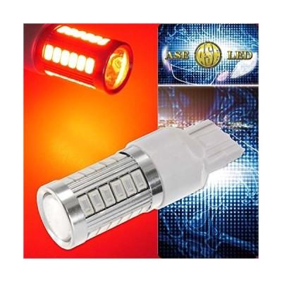 33連 LED T20 7W シングル球 レッド1個 DC12V 24V対応 as10395