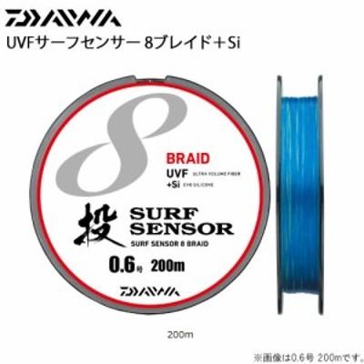 ダイワ UVFサーフセンサー 8ブレイド+Si 1号 200m (PEライン 投げ釣り)