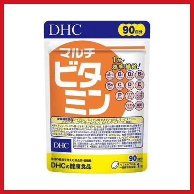 DHC マルチビタミン 徳用90日分 定番