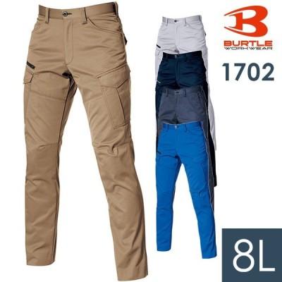 BURTLE バートル 秋冬 作業服 カーゴパンツ 1702(8L)全5色  1701シリーズ