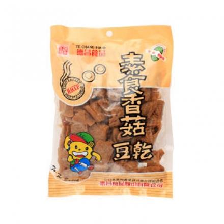 德昌豆乾-素食香菇