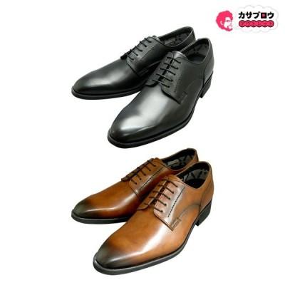 メンズ ビジネスシューズ 紳士 靴 REGAL リーガル 34HRBB プレーントゥ 革靴 紳士靴 ムレナイ防水ゴアテックス 完全防水 日本製 3E
