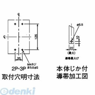 パナソニック(Panasonic) [BBW3200K] サーキットブレーカ BBW型 盤用【キャンセル不可】