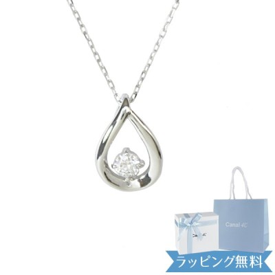 4°c ネックレス カナル ヨンドシー canal 4℃ しずくモチーフネックレス ギフト プレゼント