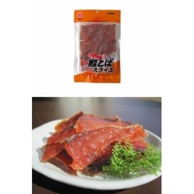 鮭とばスライス50g