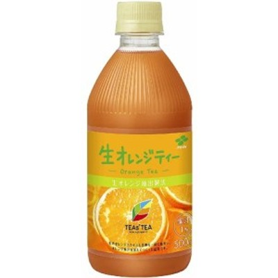 送料無料 伊藤園 TEAs TEA New Authentic 生オレンジティー 500ml×24本