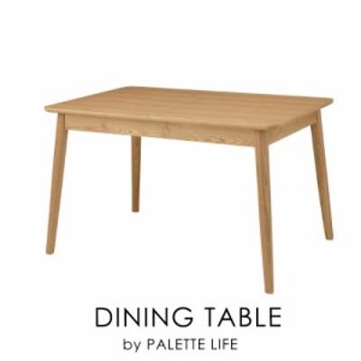 ダイニングテーブル 食卓テーブル 4人掛け 幅120cm 幅150cm 伸縮 伸長 北欧 単品 ナチュラル