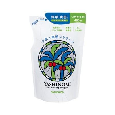 ヤシノミ洗剤    ヤシノミ洗剤480ml詰替用