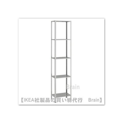 IKEA/イケア HYLLIS/ヒュッリス  シェルフユニット40x27x183 cm 亜鉛メッキ