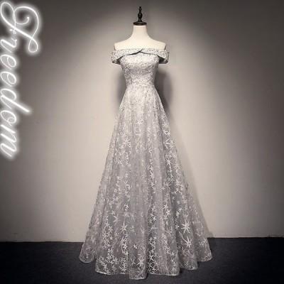 大きいサイズ ドレス ゴージャスドレス ステージ 発表会 上品&豪華に魅せる!高級感あふれるシルバーゴージャスロングドレス S M L 2L 3L サイズ セール