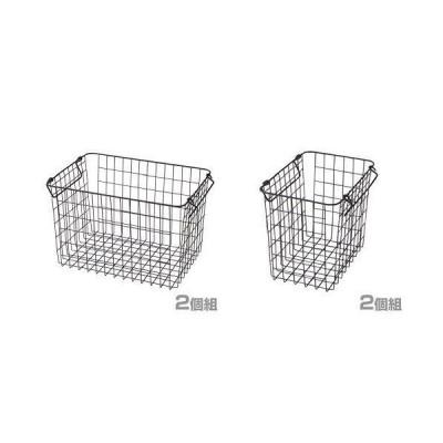 【セット買い】山善(YAMAZEN) ワイヤーバスケット ふつうタイプ + スリムタイプ ブラック各2個セット
