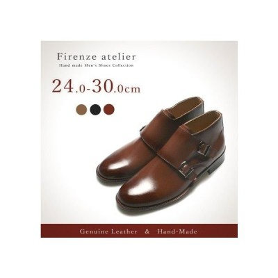 ブーツ 本革 メンズ Firenze Atelier
