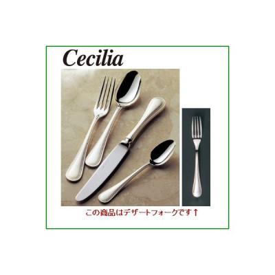 セシリア 18-8 (銀メッキ付) EBM デザートフォーク /業務用/新品