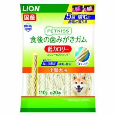 PETKISS(ペットキッス) 食後の歯みがきガム 低カロリー 小型犬用 110g