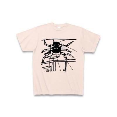 自宅警備兵G Tシャツ(ライトピンク)