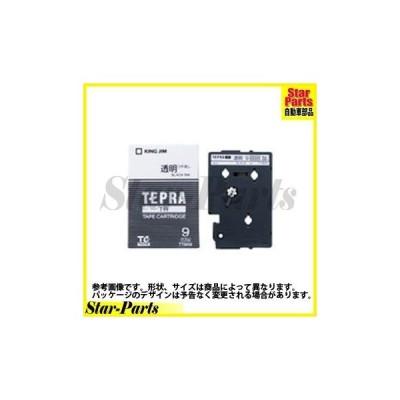 テプラTR テープカートリッジ 黒文字9ミリ幅 TT9KM キングジム