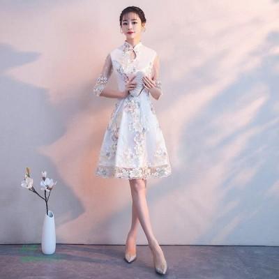 パーティードレス 結婚式ドレス 袖あり 刺繍 成人式 大人 上品 お呼ばれ Aライン チャイナ風ドレス 二次会披露宴 花柄 食事会 卒業式