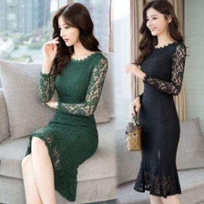 韓国 パーティードレス ロング 結婚式 ロングドレス 袖あり 大きいサイズ ドレス 黒 結婚式 お呼ばれ レース かわいい ロング  パーティ
