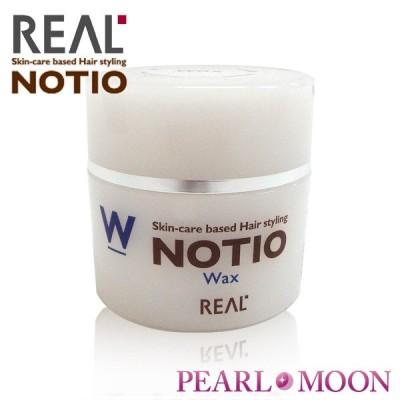 リアル化学 NOTIO ノティオ ワックス 45g