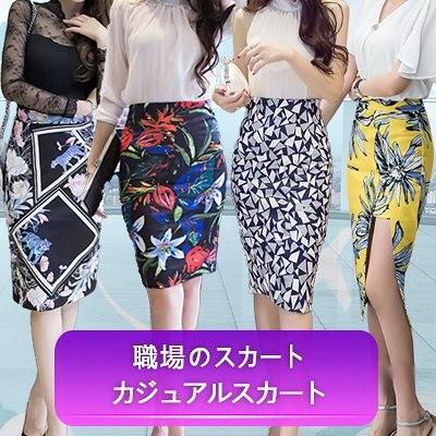日本のファッションセクシーなショートスカートのスカートタイトスカート 高腰のスカート カジュアルスカート